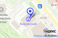 Схема проезда до компании ВЕТЕРИНАРНАЯ СТАНЦИЯ ОБЕРЕГ в Москве