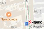 Схема проезда до компании Курорты Кубани в Москве