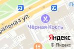 Схема проезда до компании Клиника Доктора Давудова в Москве