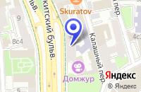 Схема проезда до компании ПРОИЗВОДСТВЕННАЯ ФИРМА ВРЕМЯ-СЕРВИС в Москве