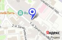 Схема проезда до компании АРХИТЕКТУРНАЯ ФИРМА МОСЗЕЛЕНСТРОЙ-1 в Москве