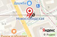 Схема проезда до компании Нрр в Москве