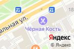 Схема проезда до компании Аэроинтур в Москве