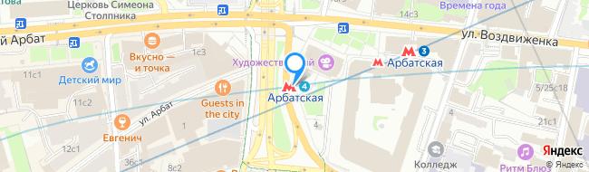 метро Арбатская