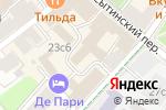Схема проезда до компании SkillSet в Москве