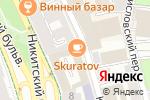 Схема проезда до компании Трэвелтранс в Москве