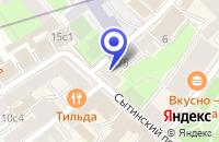 Схема проезда до компании МОБИЛКОМ в Москве