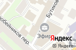 Схема проезда до компании Нобилис Капитал в Москве