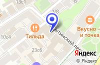 Схема проезда до компании ТФ С + Т в Москве