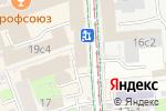 Схема проезда до компании Сервисный центр по ремонту электроники и часов в Москве