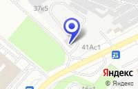 Схема проезда до компании МАГАЗИН СПОРТИВНОЙ ОБУВИ SPRANDI в Москве