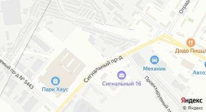 торговый центр «Real Молл Гэллери Сигнальный» - превью