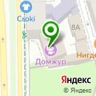 Местоположение компании Московская школа журналистики им. Владимира Мезенцева