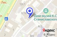 Схема проезда до компании ПТФ ЗОЛУШКА в Москве