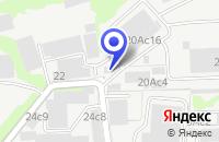 Схема проезда до компании МЕБЕЛЬНЫЙ САЛОН ДИЗАЙНЕР в Москве