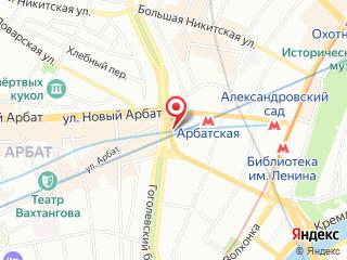 Ремонт холодильника у метро Арбатская