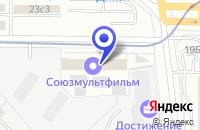 Схема проезда до компании АВТОСЕРВИСНОЕ ПРЕДПРИЯТИЕ БОШ ДИЗЕЛЬ-ВДВ в Москве
