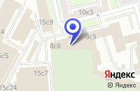 Схема проезда до компании КОНСТРУКТОРСКОЕ БЮРО ОРЕОЛ в Москве