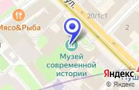 Схема проезда до компании КВАДРА-А в Москве