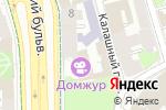 Схема проезда до компании Consulting Square в Москве