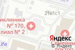 Схема проезда до компании Городская поликлиника №170 в Москве