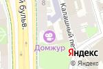 Схема проезда до компании Независимая Экспертиза в Москве