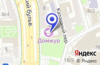 Схема проезда до компании ЦЕНТРАЛЬНЫЙ ДОМ ЖУРНАЛИСТА в Москве