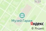Схема проезда до компании Garage Screen в Москве