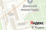 Схема проезда до компании Водосвятная часовня Донского монастыря в Москве