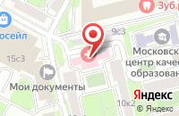 Схема проезда до компании Автономная Некоммерческая Организация Журнал Страховой Случай Редакция и Издательство в Москве