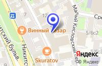 Схема проезда до компании ПЭЙНТБОЛЬНЫЙ КЛУБ ПЭЙНТЛЭНД в Москве