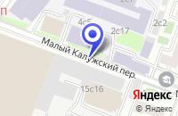 Схема проезда до компании ПРЕДСТАВИТЕЛЬСТВО В РОССИИ ТФ NOLTE SERVICE в Москве