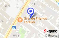 Схема проезда до компании ТФ МАК СТУДИО в Москве