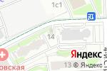 Схема проезда до компании Ласточка в Москве