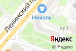 Схема проезда до компании Материя в Москве