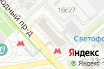 Схема проезда до компании АКЦ Жилкомаудит в Москве