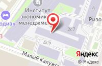 Схема проезда до компании Издательство Х.Г.С. в Москве