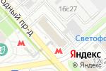 Схема проезда до компании ОфСерт в Москве