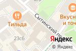 Схема проезда до компании Про книги в Москве
