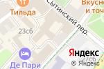Схема проезда до компании Экспресс-тур в Москве
