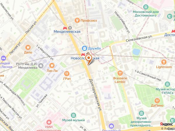 Остановка Метро Новослободская в Москве