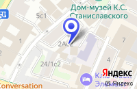 Схема проезда до компании КБ СОФРИНО в Москве