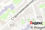 Схема проезда до компании Design Suites в Москве