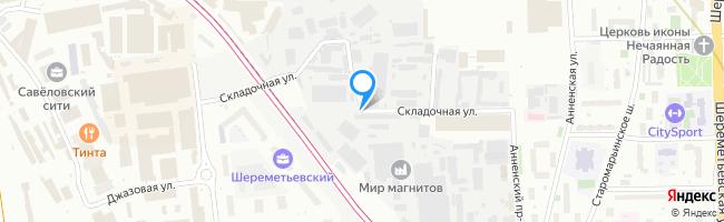 Складочная улица
