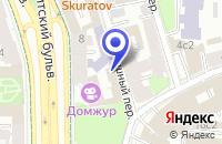 Схема проезда до компании ПАРФЮМЕРНО-КОСМЕТИЧЕСКАЯ ФИРМА ИНТЕРСТАР в Москве