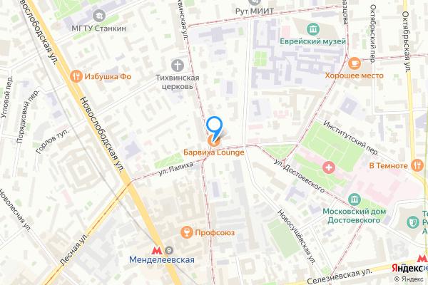 Головной офис банка Чувашкредитпромбанк