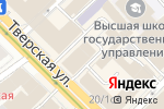 Схема проезда до компании Business Connection в Москве