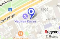 Схема проезда до компании МЕБЕЛЬНЫЙ МАГАЗИН АБИТАРЭ-ИНТЕРЬЕР в Москве