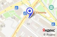 Схема проезда до компании НОТАРИУС ИВАНОВСКИЙ Л.Н. в Москве