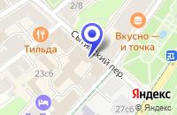 Схема проезда до компании АКБ РУССКИЙ ЗЕМЕЛЬНЫЙ БАНК в Москве